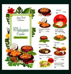 Malaysian cuisine menu malaysia food dishes vector