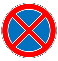 Road sign stopping vector image