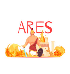 Ancient greece god ares vector