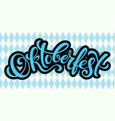 happy oktoberfest poster vector image