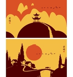 Landscape in the style of Japan vector