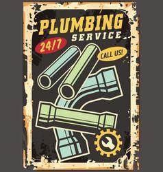 Plumbing service vintage sign vector
