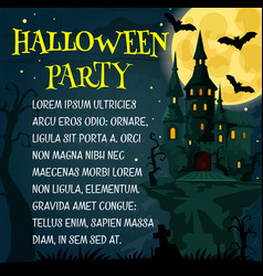 Halloween holiday festive poster with spooky house vector