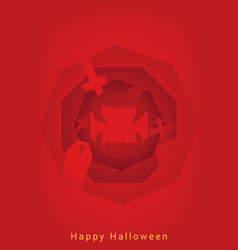 Halloween party roughen octagon silhouette banner vector