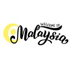 hand drawn malaysia tourism logotype modern logo vector image