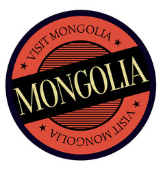 Mongolia geographic stamp vector
