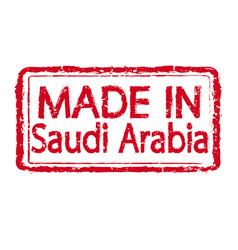 made in saudi arabia grunge rubber stamp vector image