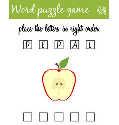 Words puzzle game with apple place the letters in vector