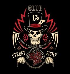 Street fighting vector image vector image