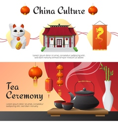 China Culture 2 Horizontal Banners Set vector image vector image