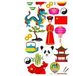 China seamless pattern Chinese symbols and vector