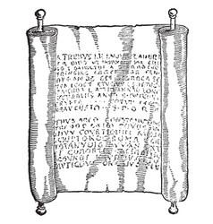 Roman book rome vintage engraving vector