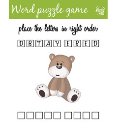 Words puzzle game with cartoon teddy bear place vector