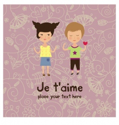 valentine kids greeting card vector image