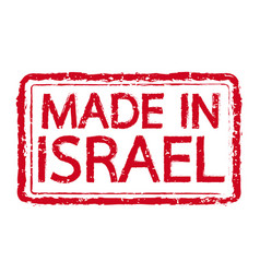 Made in israel stamp text vector