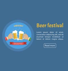 oktoberfest banner image for web poster vector image