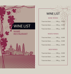 menu for wine list with grape vine and landscape vector image vector image