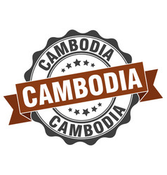Cambodia round ribbon seal vector