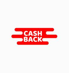 Cash back label template design vector