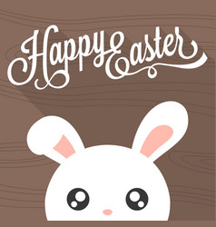 happy easter typographical background and bunny vector image vector image