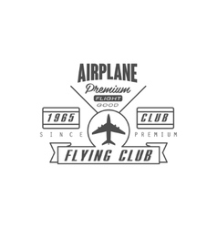 Airplane Premium Club Emblem Design vector image