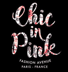 Chic in pink fashion vector