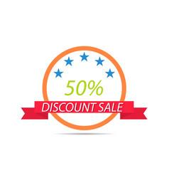 Discount sticker sale on white background vector
