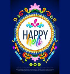 Happy holi festival poster design vector