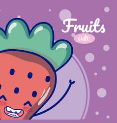strawberry cute fruit cartoons vector image