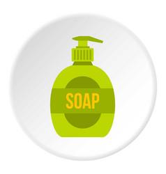 liquid soap icon circle vector image