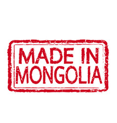 made in mongolia stamp text vector image