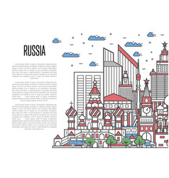 Travel tour to russia booklet design vector