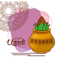 Happy ugadi kalash mandala decoration celebration vector