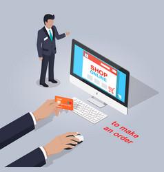 shop online make order from home vector image vector image