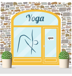 yoga center building facade vector image vector image