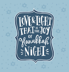 hanukkah jewish festival light greeting card vector image