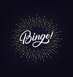 bingo hand written lettering vector image