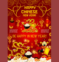 Chinese new year greeting card of dragon and gold vector