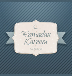Ramadan Kareem Eid Mubarak Card vector