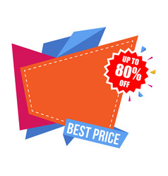 Banner best price image vector