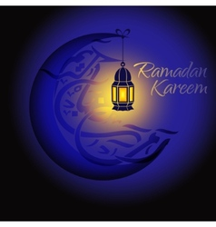 Crescent and lantern to light the holy Muslim vector image