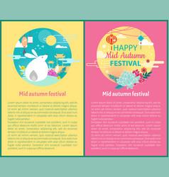 Mid autumn festival set text vector