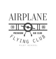 Premium Air Club Emblem Design vector image