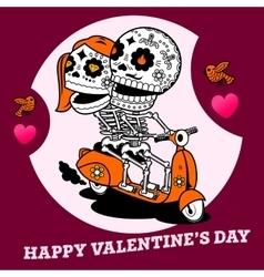 Ard happy valentine s day vector