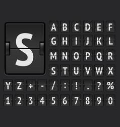 Black airport terminal mechanical scoreboard font vector