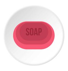 soap icon circle vector image