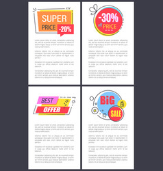 super price 20 and best offer vector image