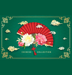 background with peonies clouds and fun vector image