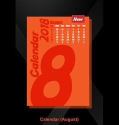 calendar ui august image vector image