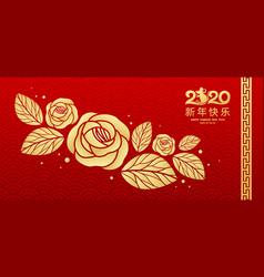 happy chinese new year 2020 rat greeting vector image